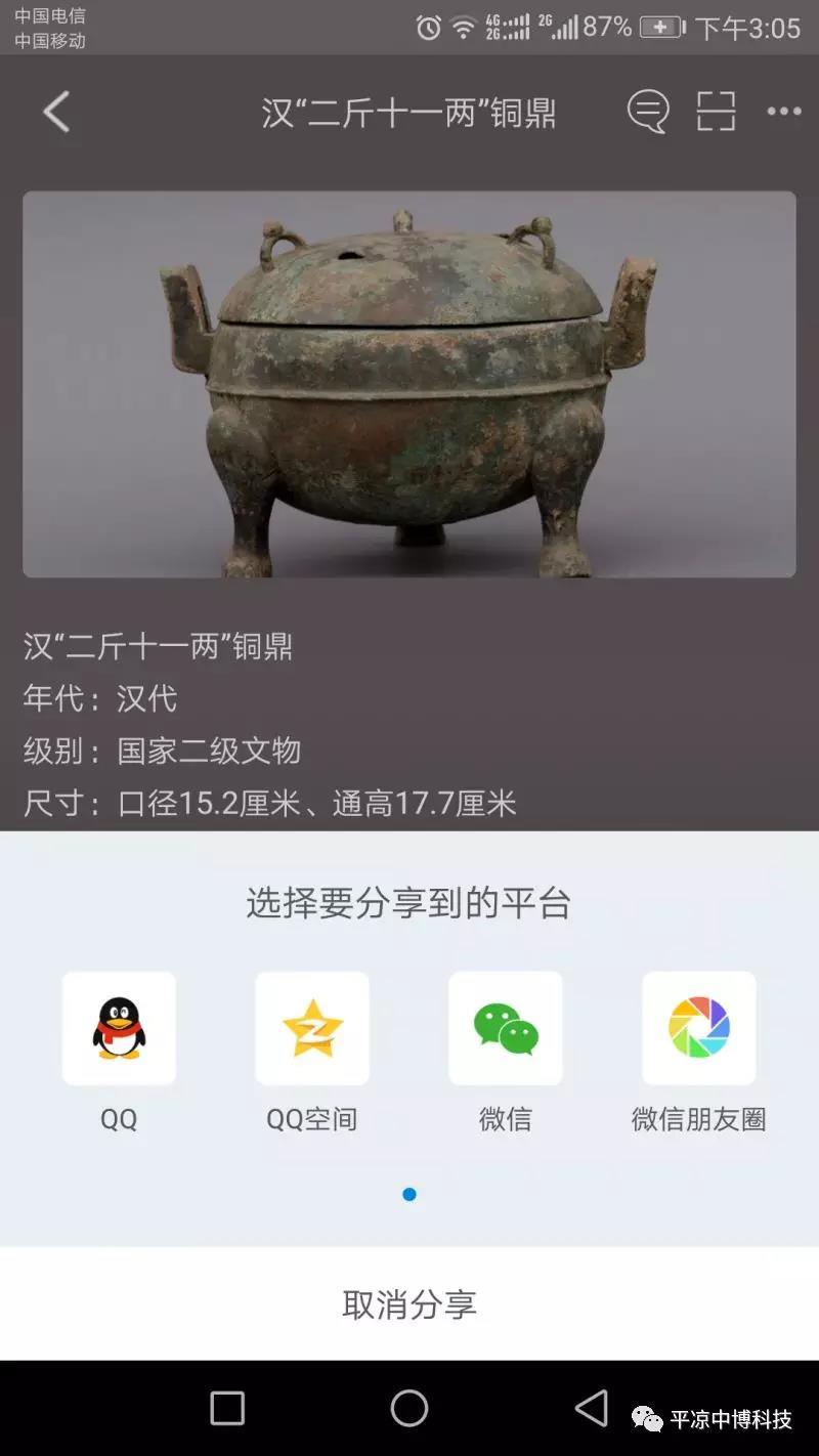 升级:火狐体育最新登录讲解启动内容分享功能升级