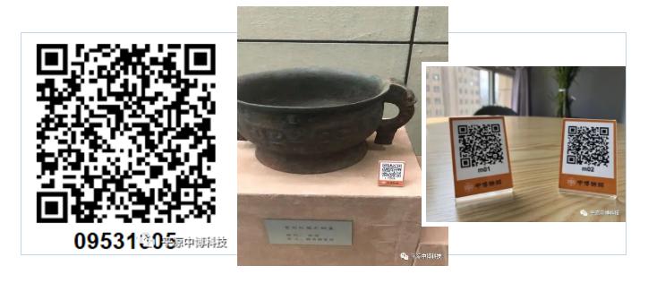 智慧博物馆:博物馆自助讲解平台功能说明