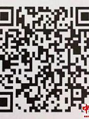 庆城县博物馆手机自助讲解系统正式上线运行